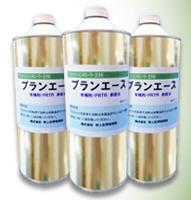 高性能インキ洗浄剤 ブランエース